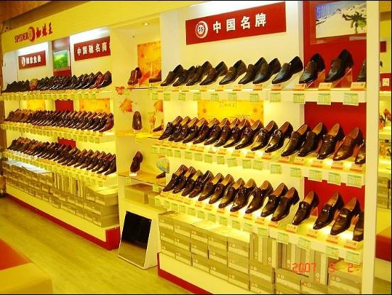 皮鞋专柜-产品-中国名牌蜘蛛王皮鞋寿县专卖店产品